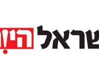 בין לקוחותינו ישראל היום פרינטק מיכון משרדי